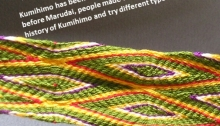 Fumiyo Kitahara's blog: Kumihimo with Loops