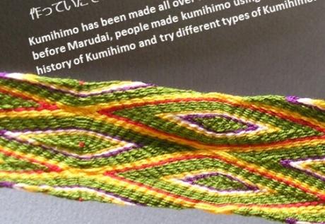 Fumiyo Kitahara's blog: Kumihimo with Loops